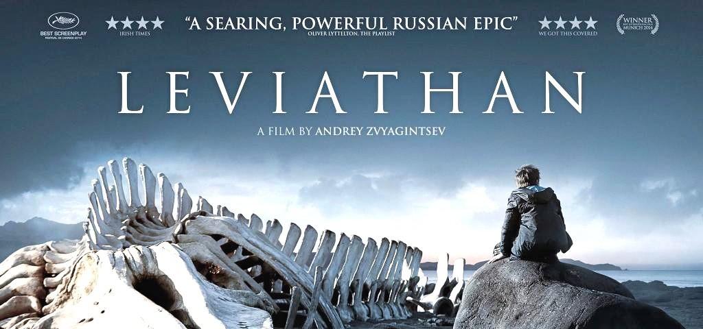 لویاتان: یک شاهکار روسی
